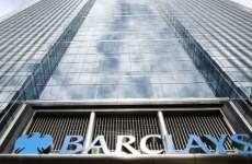 Barclays' Bosses Duck Qatar Questions