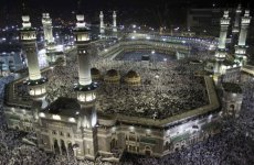 Pilgrims Arrive In Mecca For Haj