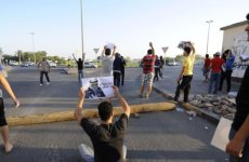 Five Bomb Blasts Hit Bahrain, 2 Killed