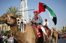 UAE private sector holidays for Martyrs' Day, National Day revealed