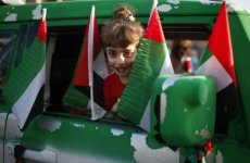 UAE National Day Holidays December 1-2 For Public Sector