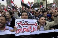 Egypt Slips In Corruption Index Despite Arab Spring
