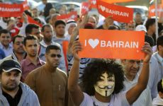 Bahrain Invites Opposition To Feb 10 Reconciliation Talks