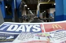 UAE newspaper 7Days closes down