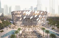 Dubai's Meraas announces plans for new multi-purpose arena