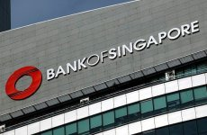 Bank of Singapore to open branch in Dubai's DIFC
