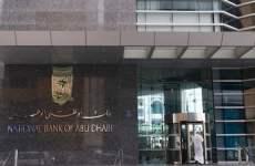 Abu Dhabi bank NBAD to offer cross-border blockchain payments