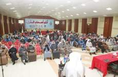 Kuwait Oil Company union protests over privatisation plans