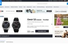 Amazon, Flipkart walk away from $1bn Souq.com deal
