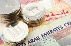 UAE central bank sets new caps on customer banking fees