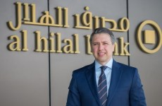 Al Hilal Bank appoints new CEO