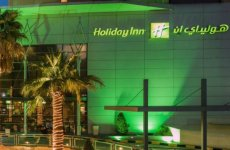 InterContinental Hotels signs Kuwait exclusivity deal with Bukhamseen Group
