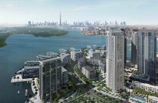Emaar launches new residential project at Dubai Creek Harbour
