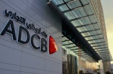 Abu Dhabi banks ADCB, UNB and Al Hilal to merge creating UAE's third largest lender