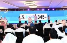 Dubai's RTA raises $6.75m in licence plate auction