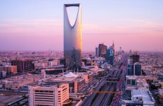 Saudi Arabia to raise 3 billion with debut euro debt sale