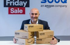 """Dubai's Souq.com says no expansion planned for now due to """"untapped"""" potential"""