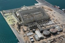 UAE's Al Jaber Group close to $1.6bn debt restructuring