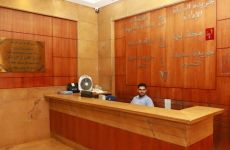 Pan-Arab newspaper Al Hayat closes Beirut office
