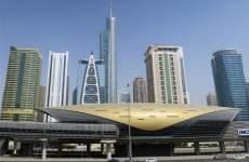 Dubai's JLT metro stop renamed