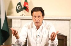"Imran Khan leaves for Saudi conference saying Pakistan ""desperate"" for loans"