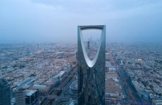 Saudi Arabia widens funding base with dual-tranche debut euro bond