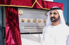 Sheikh Mohammed to UAE govt workers: 'We don't accept any delays or excuses'