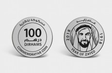 UAE issues special coins, bank note to commemorate Year of Zayed