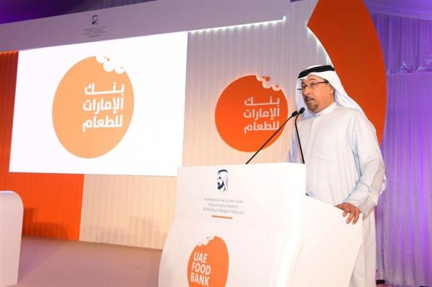 UAE Food Bank launches third site in Dubai - Gulf Business