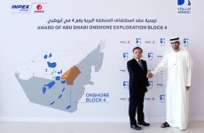 Abu Dhabi's ADNOC awards Japan's Inpex Corp onshore exploration concession