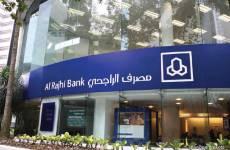 Saudi Arabia's Al Rajhi Bank to boost mortgage lending –CEO