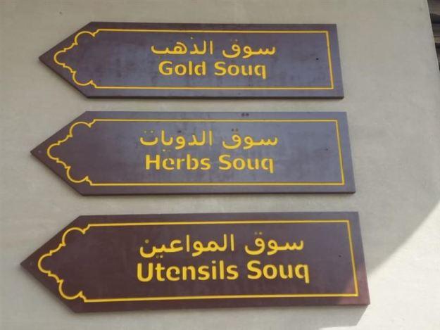 Dubai Municipality restores traditional markets in Deira