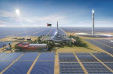 Dubai's DEWA launches tender for 900MW fifth phase of mega solar park