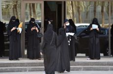 Feminism is not 'criminal offence' in Saudi Arabia – officials