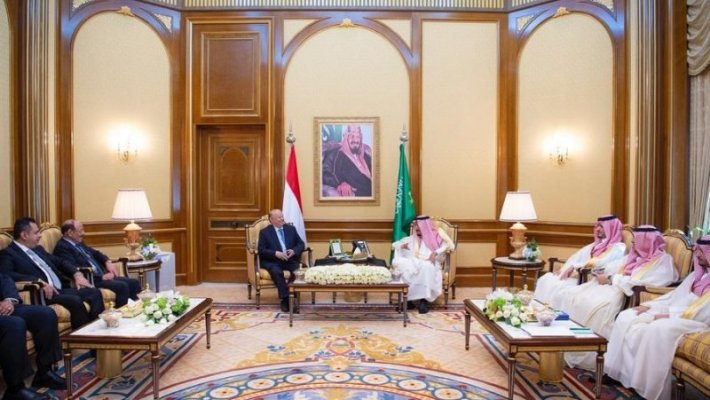 Saudi Arabia - Gulf Business