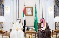 Abu Dhabi Crown Prince meets Saudi King, discusses Yemen