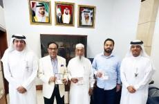 UAE - Gulf Business