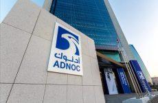 Adnoc's $15bn gas pipeline draws BlackRock, GIP Interest