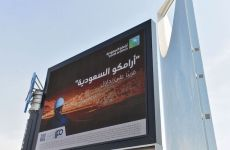 Saudi Aramco sees nearly enough early orders for IPO after 3 days