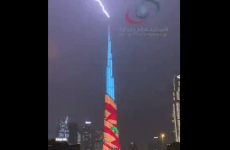 Video: Rains continue across the UAE, temperatures touch low of 1.3 degrees
