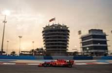 bahrain formula 1 f1 gp