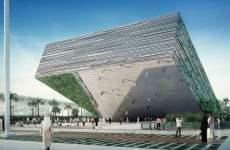 Saudi Arabia launches recruitment drive for Expo 2020 pavilion in Dubai