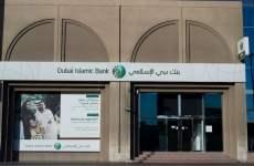 Dubai Islamic Bank reveals $425m of exposure to NMC Health