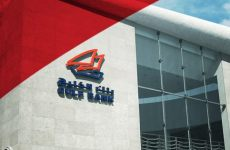 Kuwait's Gulf Bank 2013 Net Profit Up 4%
