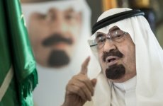 Saudi King Abdullah Dies, New Ruler Is Salman