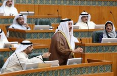 Kuwait Ministers Submit Resignations To PM