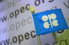 Core Gulf OPEC members in 'consensus' on oil ceiling -delegate