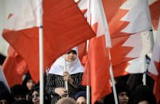 Bahrain Asks Court To Suspend Main Opposition Bloc's Activities
