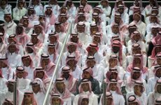 Saudi's Labour Ministry Says Needs $4bn Per Year For Reforms