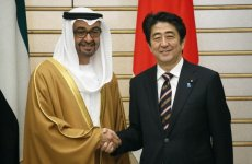Building Bridges Between Japan And The UAE
